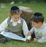 Радость в семье в мировоззрении евреев